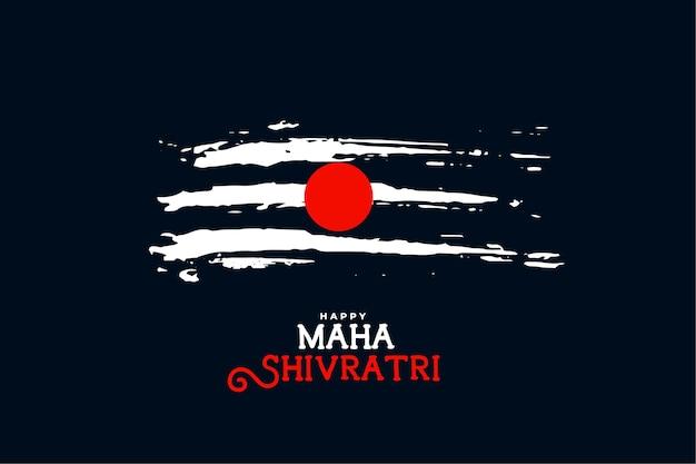 Lord shiva tika hintergrund für maha shivratri festival