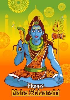 Lord shiva von indien für traditionelles hinduistisches festival, maha shivaratri-plakat