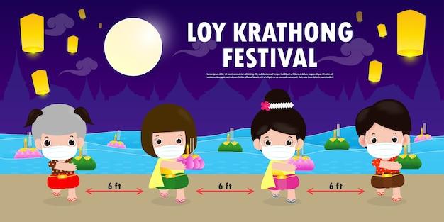 Loy krathong festival für neue normalität