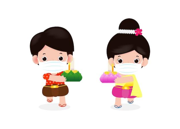 Loy krathong festival für neues normales coronavirus oder covid 19 mit niedlichem thailändischem paar im trachtenkleid tragen traditionelle gesichtsmaske und halten krathong feier und kultur von thailand vektorhintergrund