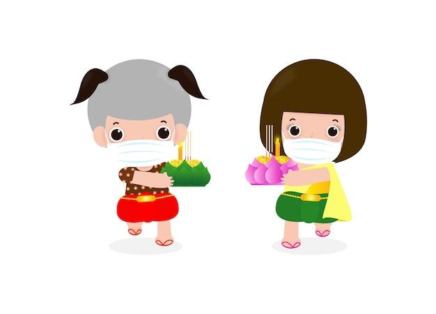 Loy krathong festival für neues normales coronavirus oder covid 19 und niedliche thailändische kinder im trachtenkleid tragen traditionelle gesichtsmaske und halten krathong feier und kultur von thailand vektorhintergrund
