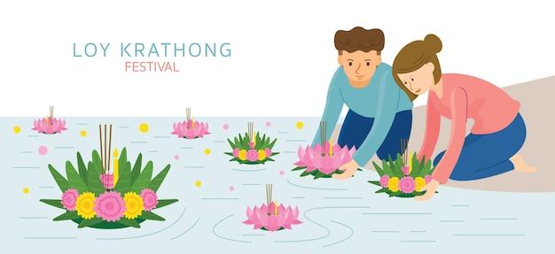 Loy krathong festival, paar, mann und frau, feier und kultur von thailand