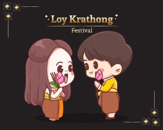 Loy krathong festival süßes paar