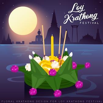 Loy krathong, traditionelles thailändisches festival mit vollmond-, pagoden- und tempelhintergrund