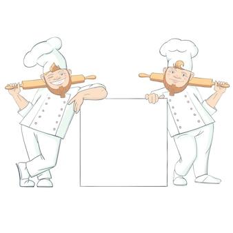 Lustige bäcker-zeichen-illustration