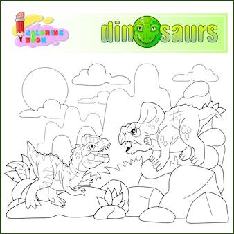 Lustige dinosaurier