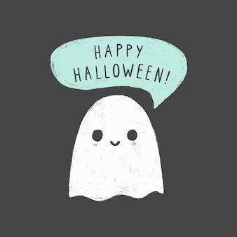 Lustiger geist vektor-halloween-illustration