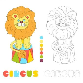 Lustiger löwe, der in einer malbuchseite der zirkusarena sitzt