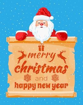 Lustiger weihnachtsmann-charaktergruß. santa-kopf und scroll mit text. frohes neues jahr dekoration. frohe weihnachtsfeiertage. neujahrs- und weihnachtsfeier. vektorillustration im flachen stil