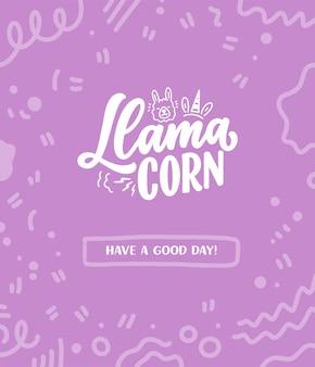 Lustiges handgezeichnetes schriftzitat über lama coole phrase für print- und posterdesign inspirierend k ...