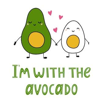 Lustiges karikaturei und avocado mit der beschriftung im mit der flachen illustration des avocadovektors