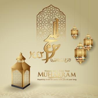 Luxuriöse muharram-kalligraphie islamisches und glückliches neues hijri-jahr, grußkartenschablone