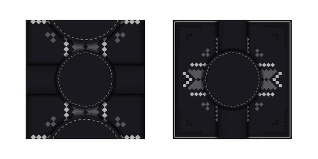 Luxuriöse vektorvorlage für printdesign-postkarten in schwarzer farbe mit slowenischen mustern. vorbereitung einer einladung mit platz für ihren text und vintage-ornamente.