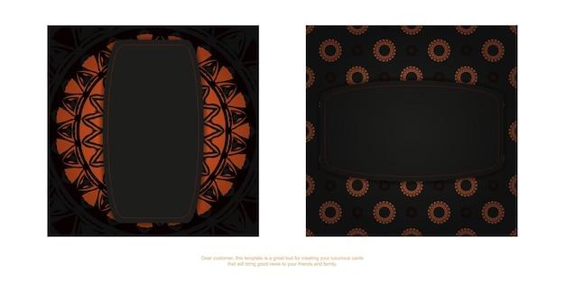 Luxuriöse vorlage für printdesign postkarten in schwarz mit orangen ornamenten. vorbereitung einer einladung mit platz für ihren text und abstrakte muster.
