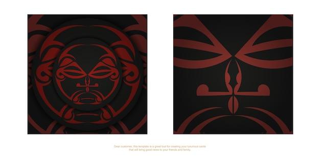 Luxuriöse vorlage für printdesign-postkarten in schwarzer farbe mit maske der göttermuster. vektor bereiten sie ihre einladung mit einem platz für ihren text und einem gesicht in einem ornament im polizenischen stil vor.