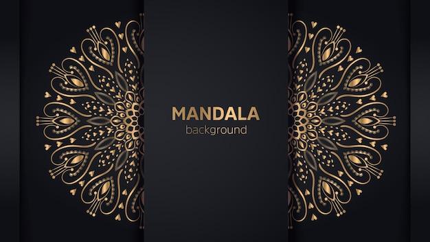 Luxuriöser dekorativer mandala-designhintergrund im goldenen farbvektor