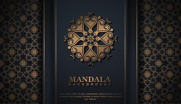 Luxuriöser dekorativer mandala-hintergrund mit arabischer islamischer ostmuster-musterprämie
