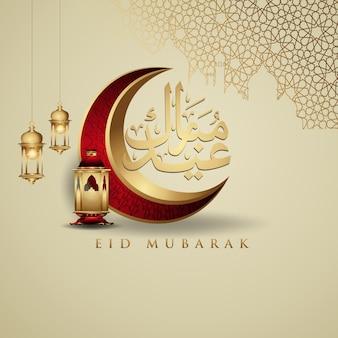 Luxuriöser eid mubarak grußkartenentwurf mit arabischer kalligraphie, halbmond und laterne.