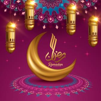Luxuriöser und eleganter design-ramadan-gruß mit arabischer kalligraphie