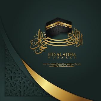 Luxuriöser und eleganter islamischer gruß der eid al adha-kalligraphie mit textur des dekorativen islamischen mosaiks. vektor-illustration