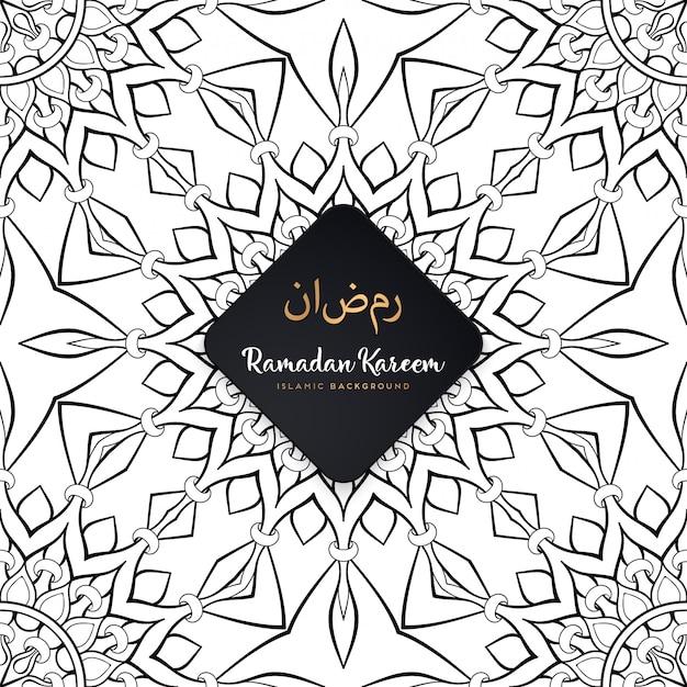 Luxuriöses dekoratives mandala-design. nahtloses muster im doodle-stil