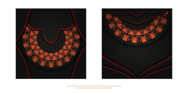 Luxuriöses design einer postkarte in schwarz mit orangen ornamenten. einladungskartendesign mit platz für ihren text und abstrakte muster.