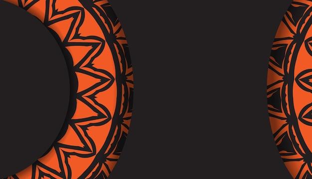 Luxuriöses design einer postkarte in schwarz mit orangen ornamenten. vektor-einladungskarte mit platz für ihren text und abstrakte muster.