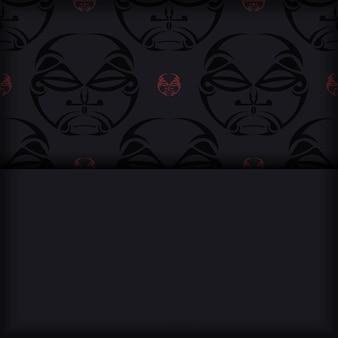 Luxuriöses design einer postkarte in schwarzer farbe mit einer maske der göttermuster. vektor-einladungskarte mit einem platz für ihren text und einem gesicht in einem ornament im polizenischen stil.