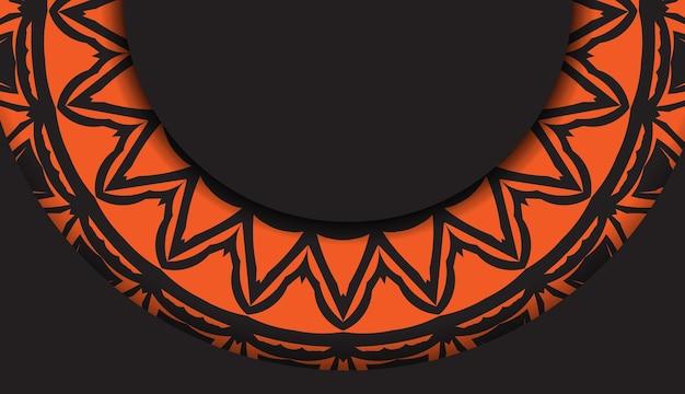 Luxuriöses design einer postkarte in schwarzer farbe mit orangen mustern. einladungskartendesign mit platz für ihren text und abstrakte ornamente.