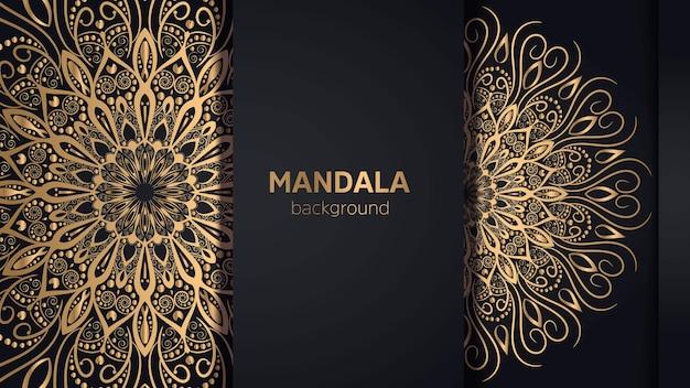 Luxuriöses ornamentales mandala-design