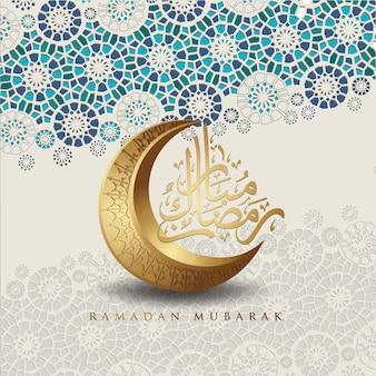 Luxuriöses und elegantes design ramadan kareem mit arabischer kalligraphie, halbmond und islamischen dekorativen bunten mosaikdetails für islamischen gruß