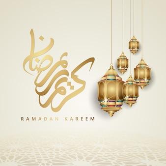 Luxuriöses und elegantes design ramadan kareem mit arabischer kalligraphie islamischer gruß.