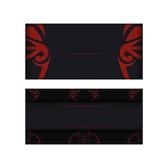 Luxuriöses vektor-ready-to-print-postkarten-design in schwarzer farbe mit mask of gods-mustern. einladungsvorlage mit einem platz für ihren text und einem gesicht im polizenischen stil.