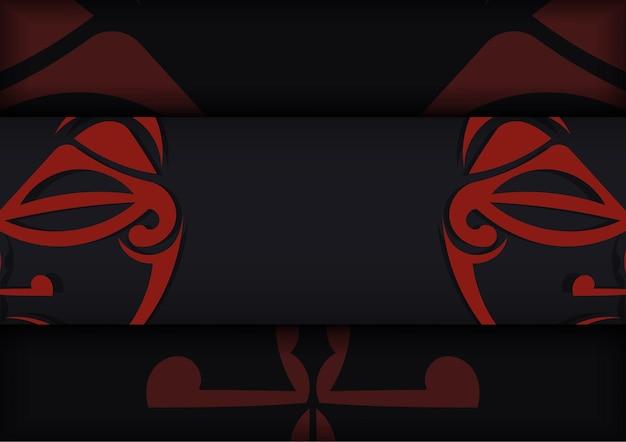 Luxuriöses vektordesign der postkarte in schwarzer farbe mit maske der göttermuster. gestaltung der einladung mit einem platz für ihren text und einem gesicht im polizenischen stil.