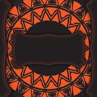 Luxuriöses vektordesign der postkarte in schwarzer farbe mit orangefarbenen ornamenten. einladungskartendesign mit platz für ihren text und abstrakte muster.