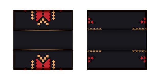 Luxuriöses vektordesign der postkarte in schwarzer farbe mit slowenischen mustern. einladungskartendesign mit platz für ihren text und vintage-ornamente.