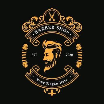 Luxus barbershop logo design