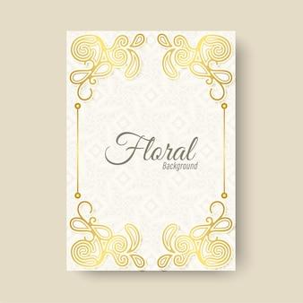 Luxus-grußkarte im weißen blumenornament-stil