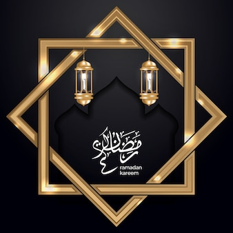 Luxus islamische hintergrundillustration mit goldlaterne