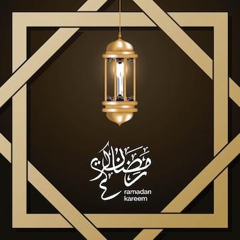 Luxus islamischer hintergrund illustration