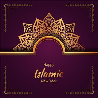 Luxus islamisches neujahr mandala hintergrundv