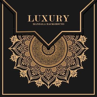Luxus kreisförmige muster mandala hintergrunddekoration