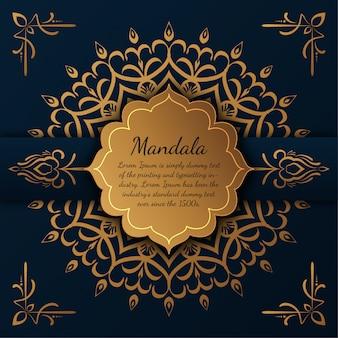 Luxus-mandala mit goldenem arabeskenmuster im arabisch-islamischen stil