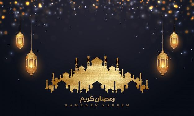 Luxus ramadan für plakate oder banner