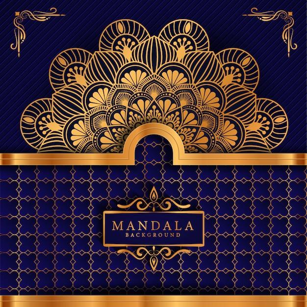 Luxus ramadan kareem mandala grußkarte