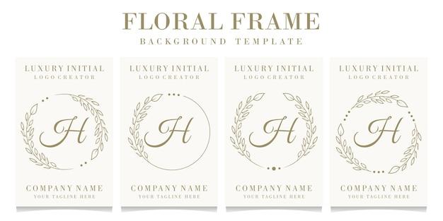 Luxusbuchstabe h-logoentwurf mit blumenrahmenhintergrundschablone