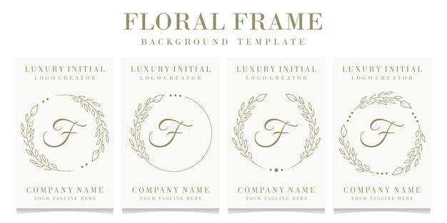 Luxusbuchstaben-f-logoentwurf mit blumenrahmenhintergrundschablone