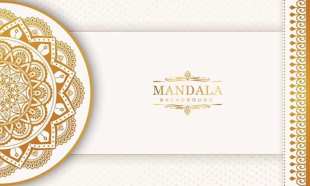 Luxusgoldarabeskenmuster im mandalahintergrund premium-vektor