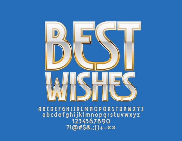 Luxusgrußkarte beste wünsche weißes und goldenes alphabet buchstaben zahlen und symbole elite style schriftart