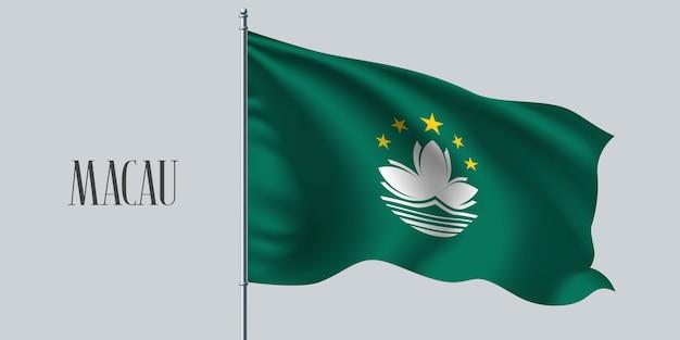Macau winkende flagge auf fahnenmastillustration
